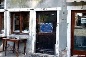 chabad entrance